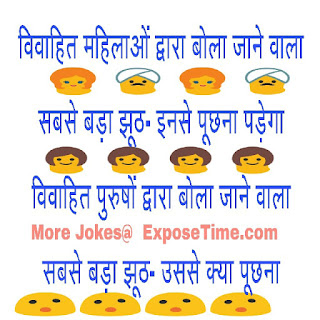 masti-manoranjan-jokes
