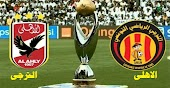 نتيجة مباراة الأهلي والترجي  كورة اون لاين اياب نصف نهائي دوري ابطال افريقيا