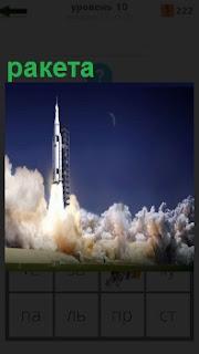 Старт ракеты в клубах дыма и пыли вокруг, устремилась в космос