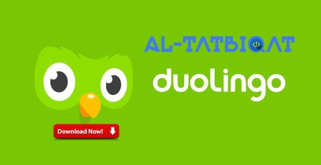 تحميل تطبيق دولينجو Duolingo مهكر 2020