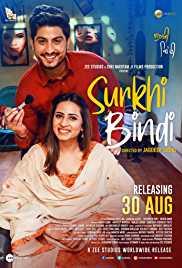 Surkhi Bindi 2019 Punjabi Full Movie Download