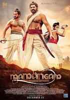 Mamangam First Look Poster 12