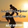 Maa Poetry | Maa Shayari | Best Maa Poetry