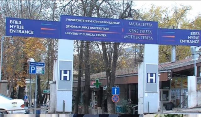 37 nuovi casi con Covid-19 in Macedonia del Nord