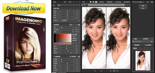 Chia sẻ 2 phần mềm làm mịn da cho Photoshop tốt nhất hiện nay