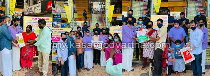 News, Kerala, Online Competition, Prize, News, Kerala, Online Competition, Prize, Online 'Onapookkala' Competition: Prizes were distributed to the winners