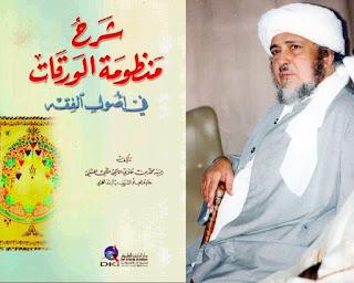 penjelasan nadzam waroqot karya sayyid muhammad bin alawi al-maliki