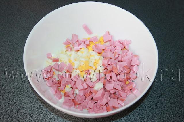 рецепт салата с ветчиной и опятами с пошаговыми фото