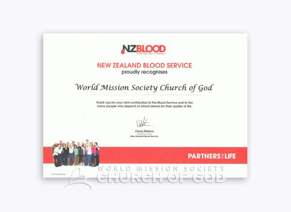 2013-09-23 New Zealand Blood Service Certificate of Appreciation