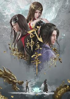 Martial Master (Wu Shen Zhu Zai) Anime Donghua Descargar Mega Zippyshare