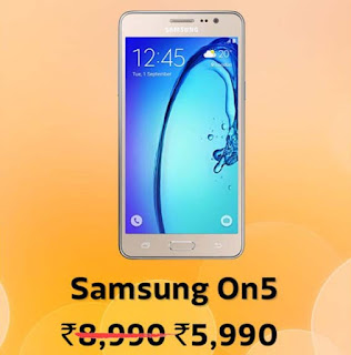 Samsung On5 @ ₹5,990/- + 10% Instant Discount with HDFC Bank Debit & Credit Cards