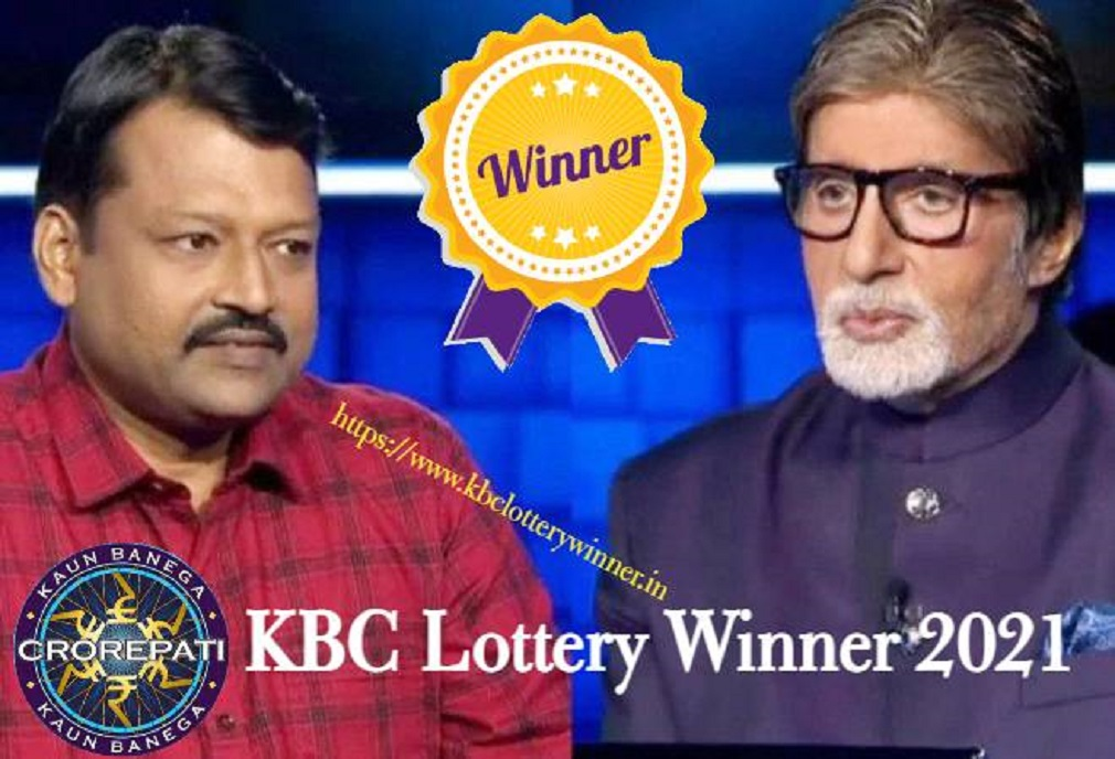 KBC Lottery Winner 2021