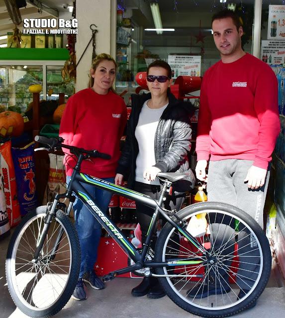 Ψώνισε και κέρδισε ένα ποδήλατο από το Super Market - Φρουταγορά του Γιώργου Λεβεντογιάννη στο Ναύπλιο