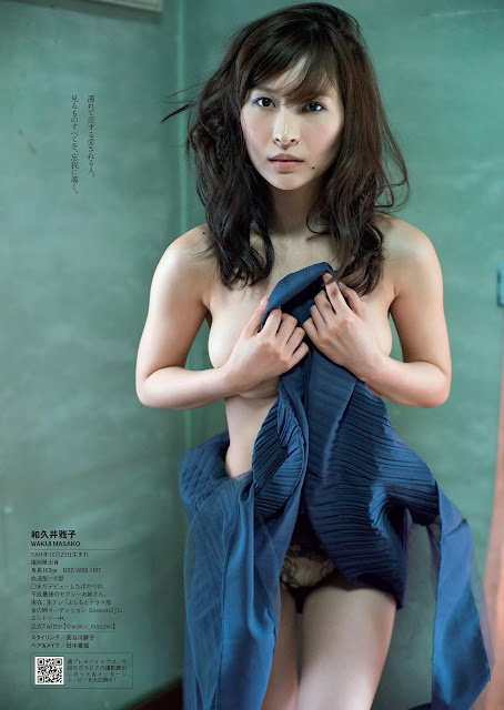 和久井雅子 Wakui Masako Weekly Playboy No 16 April 2018