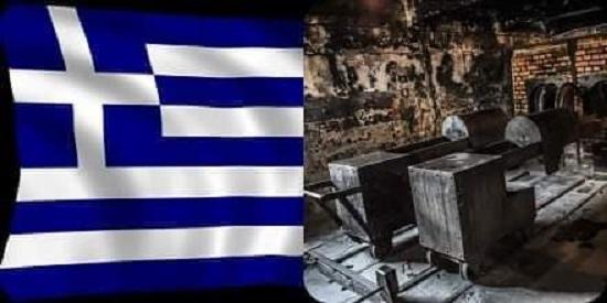 Εκδήλωση Μνήμης για το Ολοκαύτωμα και τους Έλληνες Εβραίους στο 1ο Λύκειο Άργους