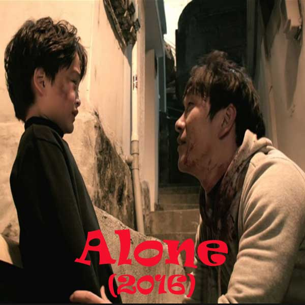 Alone, Alone Synopsis, Alone Trailer, Alone Review