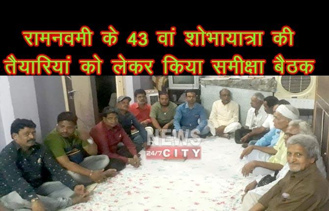 TODAY PATNA NEWS,Patna City,RAMNAVMI,SHOBHA YATRA,