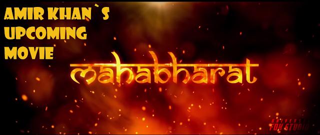 Mahabharat Movie 2020
