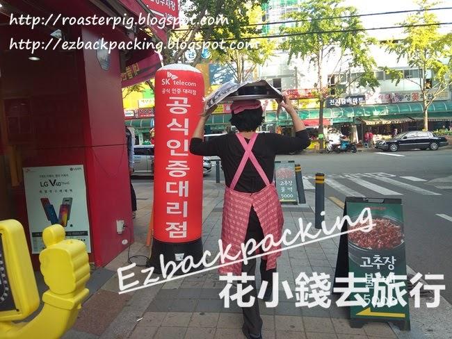 計劃韓國自助旅行2019