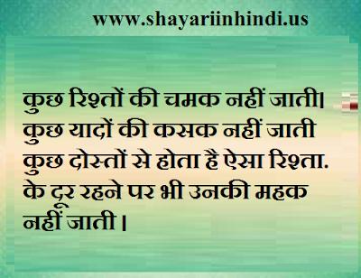 family shayari, shayari in hindi