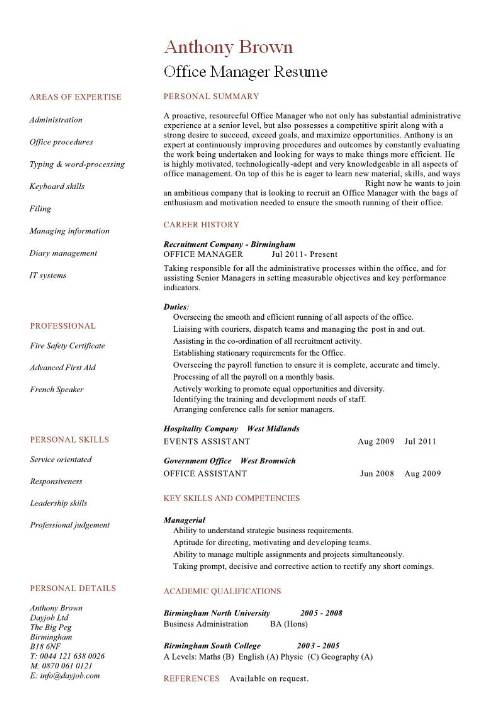 resume for office coordinator
