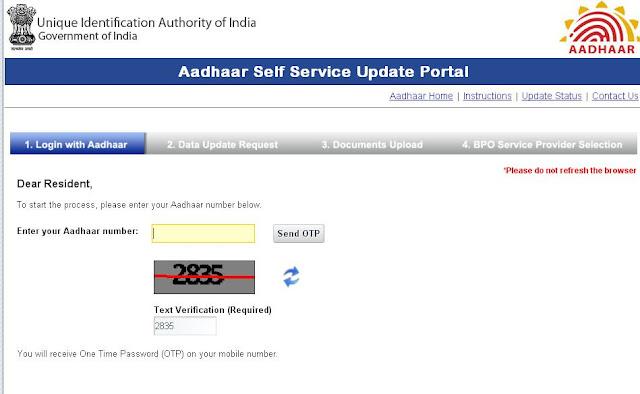 Aadhaar Card Address Correction Online Procedure
