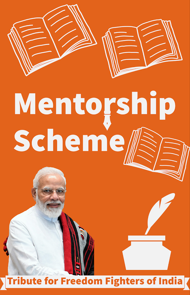 Mentorship Scheme for Young Writers Under India -75 - UPSC