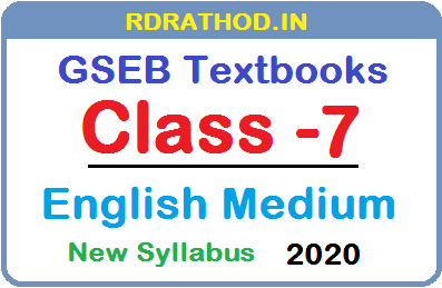 GSEB Class 7 English Medium New Syllabus Textbooks PDF