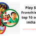 Play School Franchise कैसे लें  top 10 school in india 2021