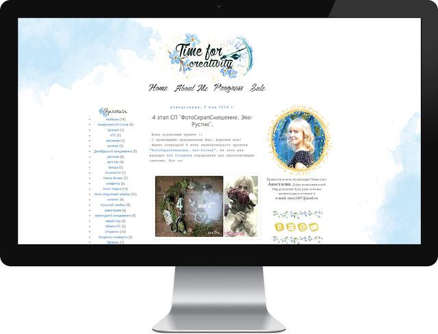 Блог дизайн и немножко вопросики к вам, хочу поболтать