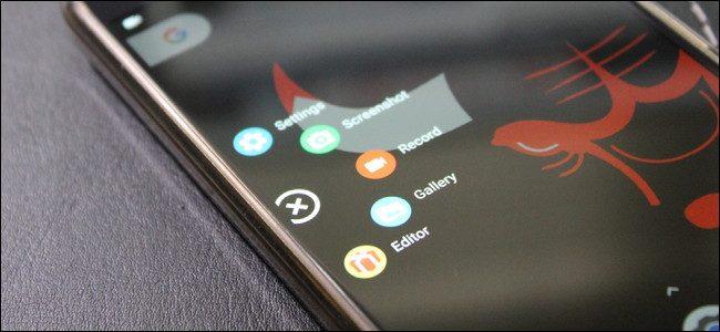 Screen Recorder Android yang Bisa Merekam Suara Internal
