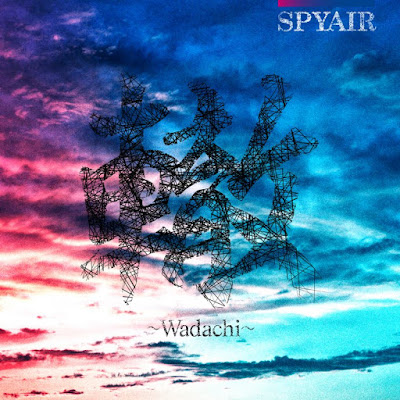 SPYAIR - 轍~Wadachi~ 歌詞 lyrics lirik 歌詞 arti terjemahan kanji romaji indonesia official english translations 銀魂 THE FINAL movie theme song EP 轍~Wadachi~