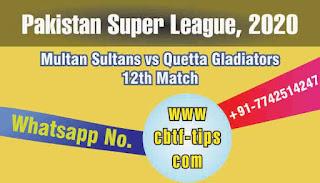 QTG vs MS Dream11 Prediction: Quetta Gladiators vs Multan Sultans Best Dream11 Team for 12th T20 Match