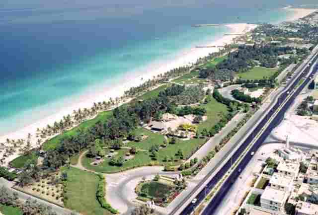 شاطئ جميرا وحديقة جميرا بيتش