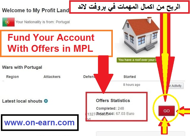 Fund Your Account With Offers in MPL