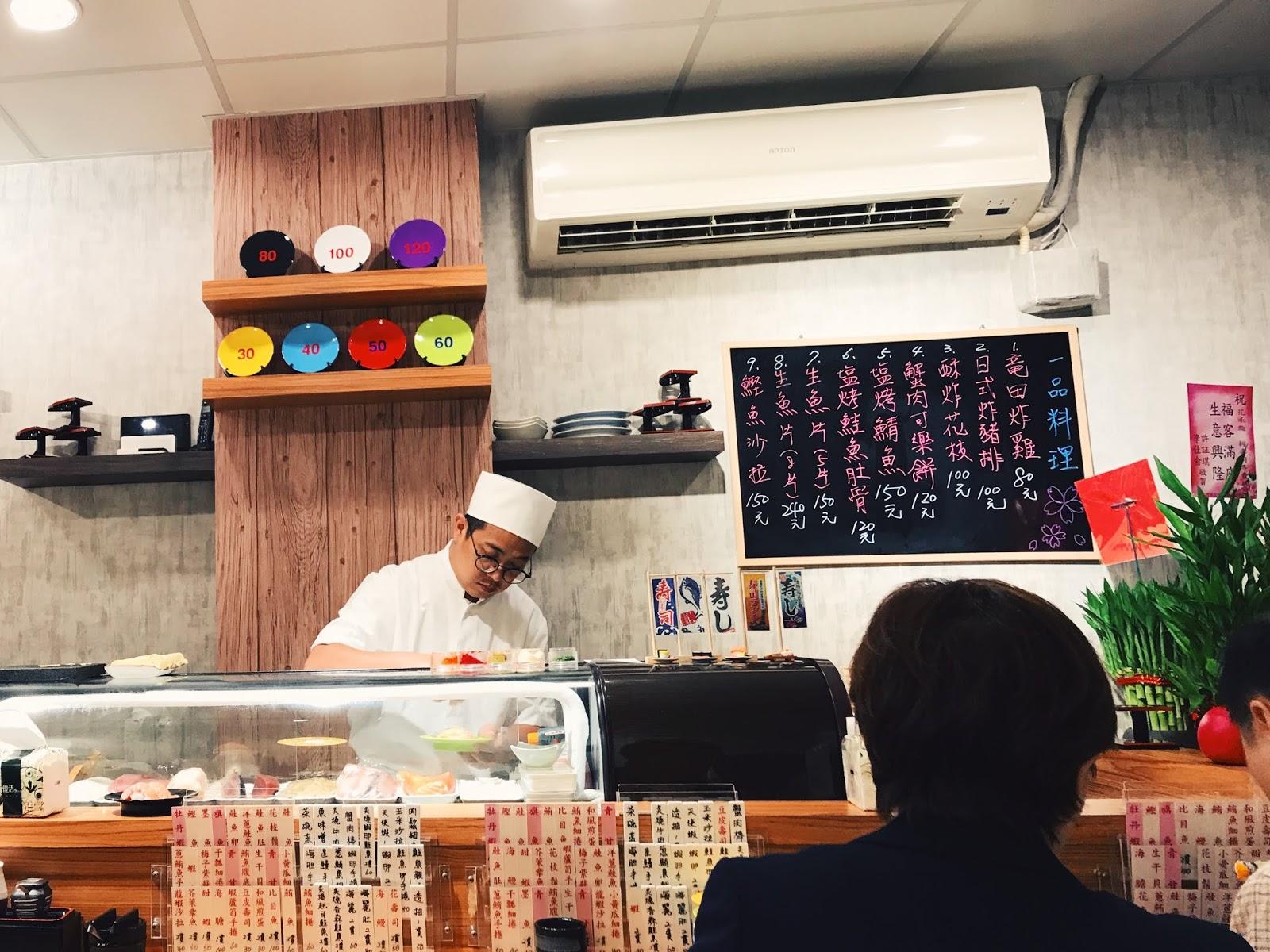 美食   永和 花禾鮨握壽司 - 天使邊界
