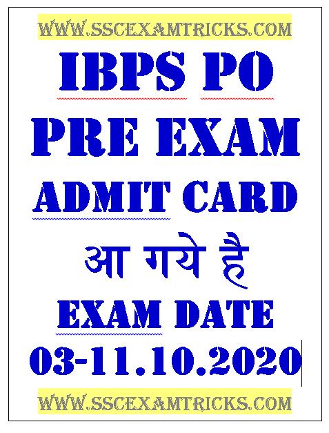 IBPS PO CWE IX Pre Exam Admit Card