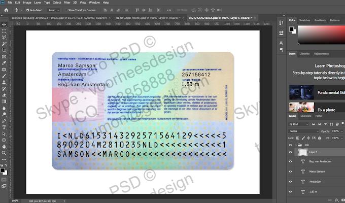 NETHERLAND ID CARD EDITABLE PSD TEMPLATE