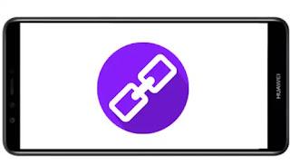 تنزيل برنامج  URL Shortener Premium mod pro مهكر بدون اعلانات بأخر اصدار من ميديا فاير