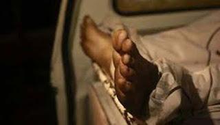 women-and-her-4-children-body-found-dead