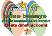 Email id कैसे banate है? google में email कैसे banate है  / email id kaise banate hai