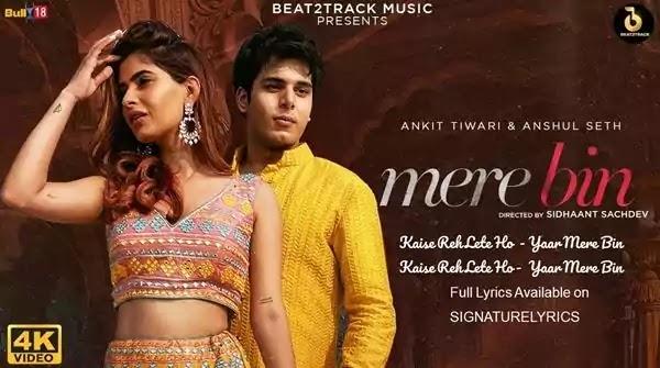 MERE BIN LYRICS - ANKIT TIWARI and Anshul Seth