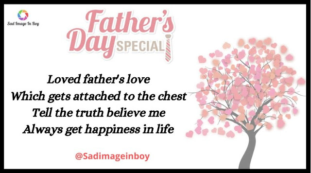 Happy Fathers Day Images | happy fathers day to husband, happy fathers day brother quotes