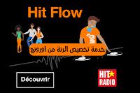 تفعيل Hit Flow Orange خدمة تخصيص رنة الانتظار للمكالمات الواردة