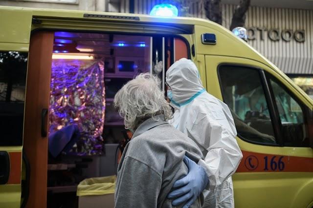 ΕΟΔΥ: 1.269 κρούσματα σήμερα και 36 νέοι θάνατοι - Στους 391 οι διασωληνωμένοι