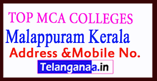 Top MCA Colleges in Malappuram Kerala