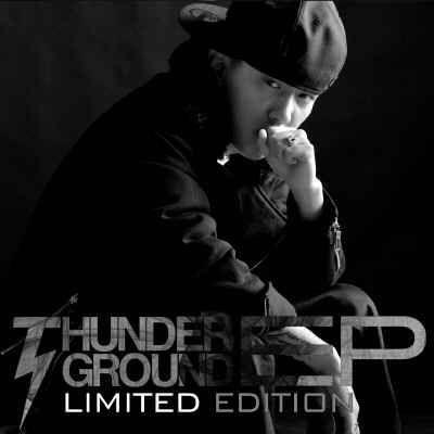 DOK2 – Thunderground – EP