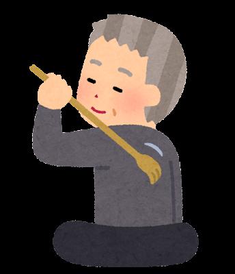 孫の手を使う人のイラスト(おじいさん)