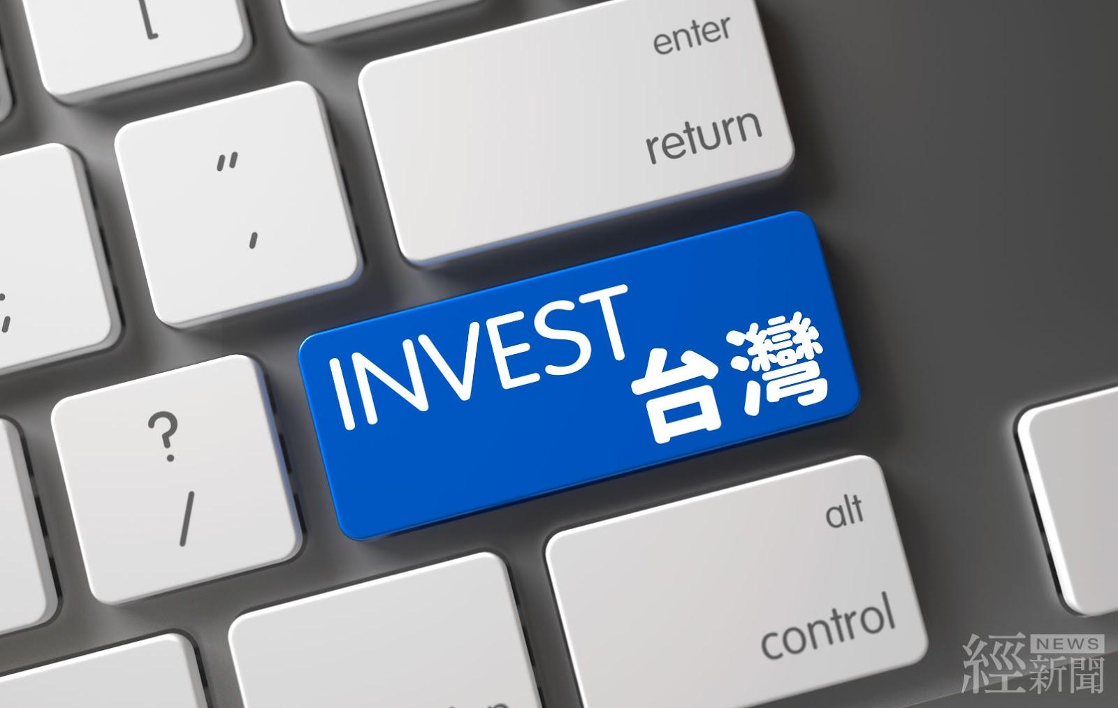 台灣托納斯砸5億設廠 導入智慧化機器設備