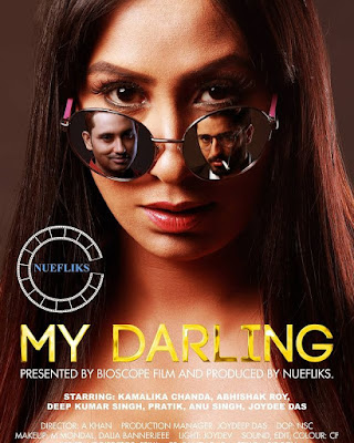 My Darling web series